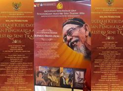 Anugerah Kebudayaan 2016